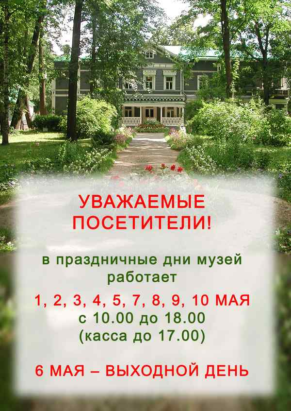 2021.04.28-Opening-hours-holidays-001-A4m